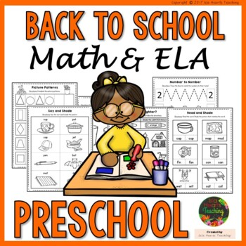 Preschool Back to School Activities (Pre K Beginning of the Year Math & ELA)