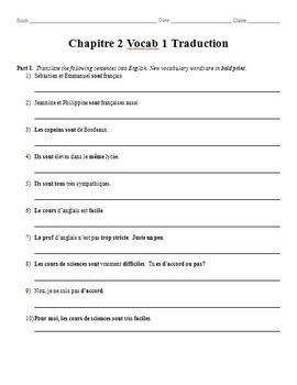 Bundle: Bon Voyage Chapitre 2 Vocab & Grammar Worksheets