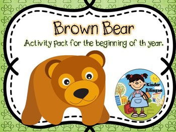 Bundle Brown bear