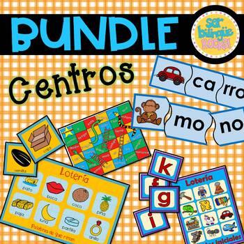 Bundle - Centros