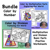 Bundle Color by Multiplication and Division Basic Facts Ex