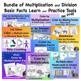 Bundle Color by Multiplication and Division Basic Facts Al