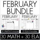 February No Prep ELA Math Printable Bundle - Common Core Crunch