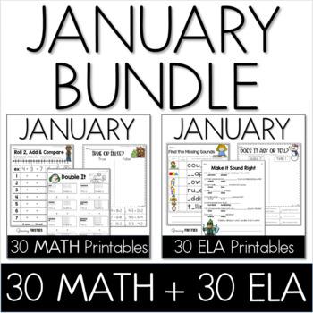 Bundle - Common Core Crunch January - Math & ELA CCSS Printables