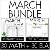 Bundle - Common Core Crunch March - Math & ELA CCSS Printables