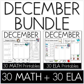December Math & ELA Printables Bundle - Common Core Crunch
