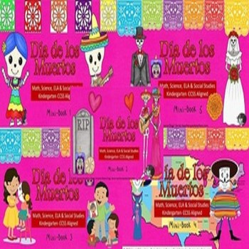 Bundle Day of the Dead CCSS ELA, Math, SS, Science SPED/ELD