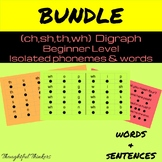 Bundle:  Digraph Beginner Level Isolated Words & Sentences
