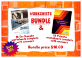 Bundle - Earthquake and volcano worksheets with answers