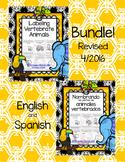 Bundle!  English and Spanish Versions of Labeling Vertebrate Animals