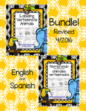 Bundle!  English and Spanish Versions of Labeling Vertebrate Animals