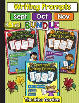 Fall Bundle - Writing Prompts NO PREP (Kindergarten and First) - Sept/Oct/Nov