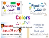 Bundle Flashcards Arabic and English