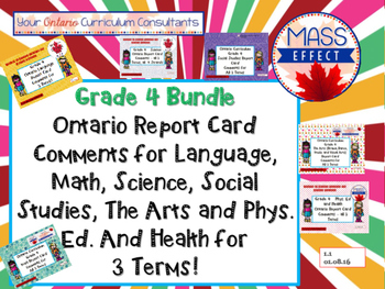 Bundle:Grade 4 Comments for  ALL THREE TERMS of Ontario Re