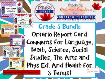 Bundle:Grade 5 Comments for  ALL THREE TERMS of Ontario Re