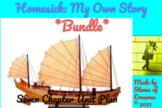 Bundle — Homesick: My Own Story by Jean Fritz (Unit Plan f
