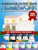 Bundle - Homework or Class Activities - Kindergarten & Fir