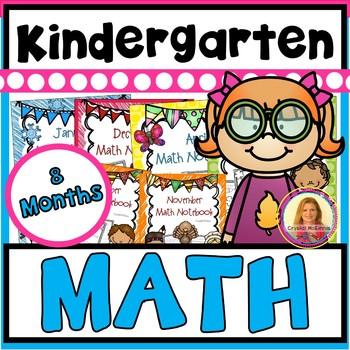 Bundle! Kindergarten Math Journals for The Whole Year (Sep