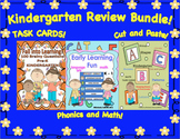 Bundle Kindergarten  Printables Phonics
