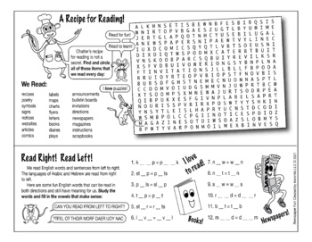 Bundle: Learn to Read! Read to Learn! Two-Page Activity Set and Word Search