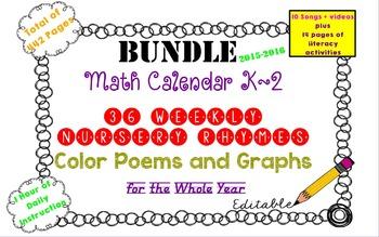 Bundle - Math Calendar, Poems, Nursery Rhymes, and Literacy Activities