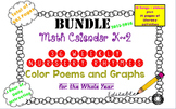 Bundle - Math Calendar, Poems, Nursery Rhymes, and Literacy Activities