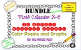 Bundle - Math Calendar, Poems, Nursery Rhymes, and Literac