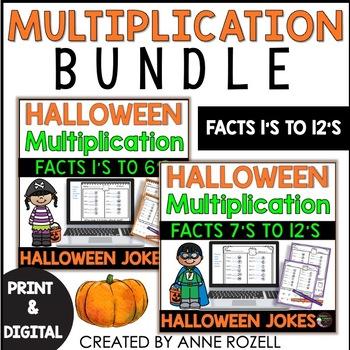 Multiplication Fact Practice with Halloween Jokes - (Bundle Facts 1's-12's)