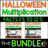 Multiplication Fact Practice with Halloween Jokes - (Bundle Facts 1's-12's)