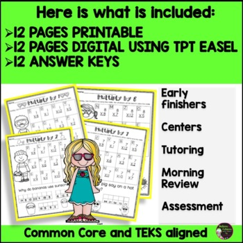 Multiplication Fact Practice 1's to 12's  with Summer Jokes-BUNDLE
