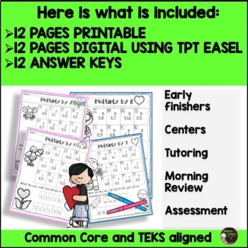 Multiplication Fact Practice 1's to 12's  with Valentine's Day Jokes-BUNDLE