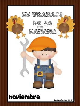 Bundle Nov Spanish