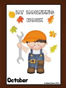 Bundle Oct English