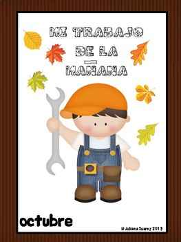 Bundle Oct Spanish