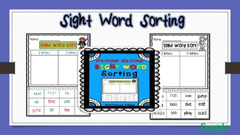 Sight Word Activities- Bundle Pack