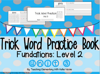 Second Grade Trick/Sight Word Practice Books