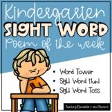 Sight Word Poetry Bundle