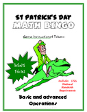Bundle Product - 12 different St Patrick's Day Themed Math Bingo Cards