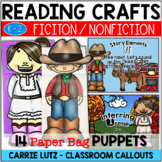 Bundle Reading Strategy Puppets ~ Fiction and NONFICTION