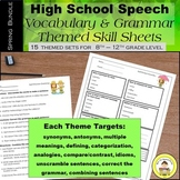 SPRING High School Speech Therapy Vocabulary and Grammar Skill Sheets Bundle