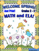 Bundle! SPRING review Math and ELA No Prep Printables!  Grades 2 - 3