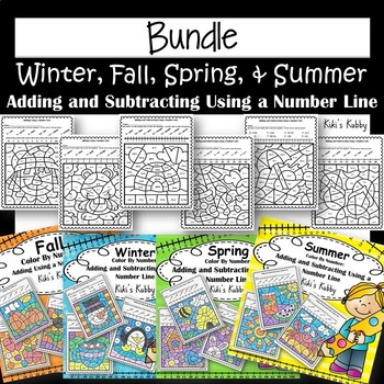 Bundle: Seasons Color By Code Adding and Subtracting Using a Number Line