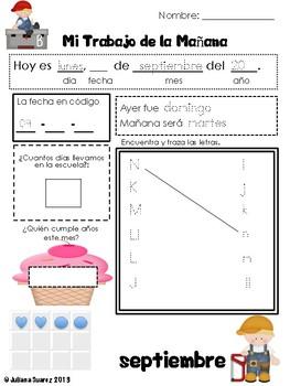 Bundle Sep Spanish- Mi trabajo de la mañana (septiembre)
