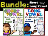 Bundle: Short and Long Vowel Practice