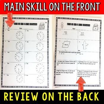 Third Grade Math Homework BUNDLE