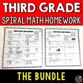 3rd Grade Math Spiral Review BUNDLE