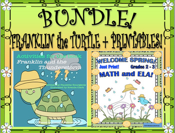 Bundle! Spring Printables and Fun with Franklin the Turtle!  Grades 2 - 3