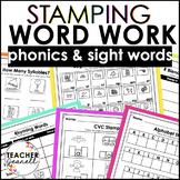 Word Work Stamping Center (Year Long Bundle)