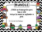 Bundle! Tarea de Kindergarten para todo el año