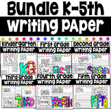 First Day of School Writing Coloring Pages Bundle  Kg- 5th